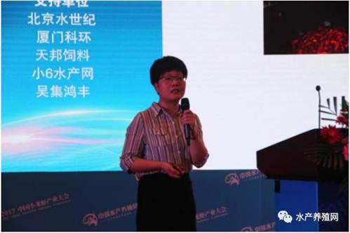 说明: http://www.shuichan.cc/upload/news/2017073023395666.jpg